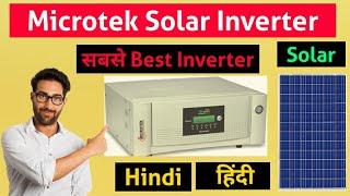 Microtek M SUN 1135 va SOLAR Inverter REVIEW