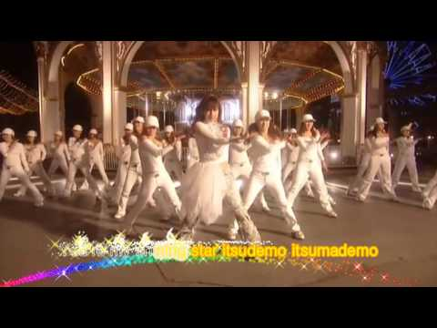 Tamaki Nami - Shining Star Karaoke (Romaji)