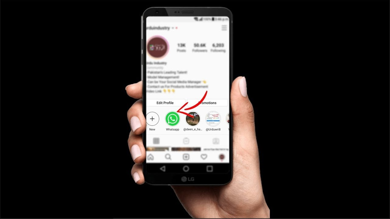 how to add whatsapp icon on instagram profile | how to add whatsapp group link in instagram