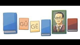 Download Video Zhou Youguang celebrated by Google Doodle – here's why the Chinese linguist is being marked MP3 3GP MP4