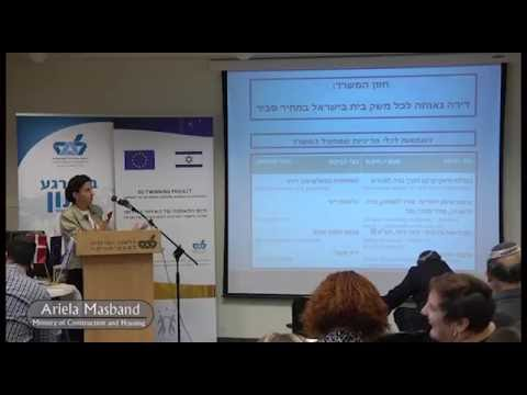 Ariela Masband, Ministry of Construction and Housing