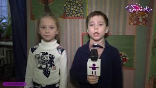 """Спектакль """"Волк и семеро козлят"""" от театра """"Тутти"""""""