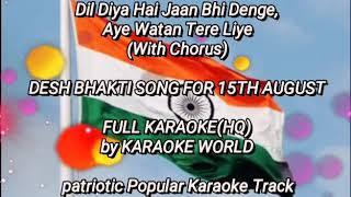 Dil Diya Hai Jaan Bhi Denge Aye Watan Tere Liye Full Karaoke -9126866203