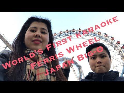 "Worlds first KaraokeFerris Wheel ""Japan Big-O"""