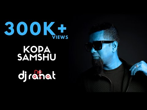 "DJ Rahat Ft Bangla Song ""Kopa Samsu""   Masum   Ashar Srabon"