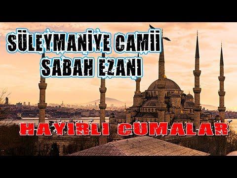 Sabah Ezanı 4k (Aslan Özcan / Süleymaniye Cami/Hayırlı Cumalar