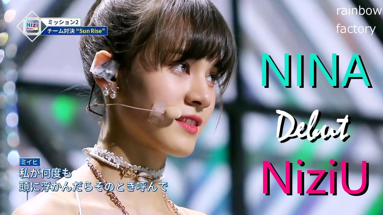 ニナちゃん 虹プロ