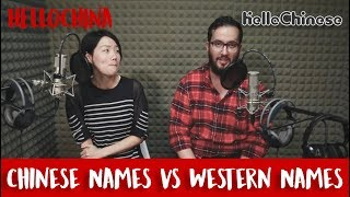 Chinese Names VS Western Names | HelloChina
