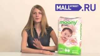 Подгузники Moony 9-14 кг, 54 шт L(http://mallstreet.ru/112/podguzniki/moony/5700/9-14-kg--54-sht--l.html Подгузники Moony 9-14 кг, 54 шт L имеют мягкие эластичные боковинки с липуч..., 2013-06-27T10:34:07.000Z)