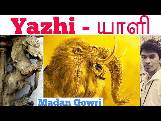 Yazhi   Tamil   Madan Gowri   MG   Yali