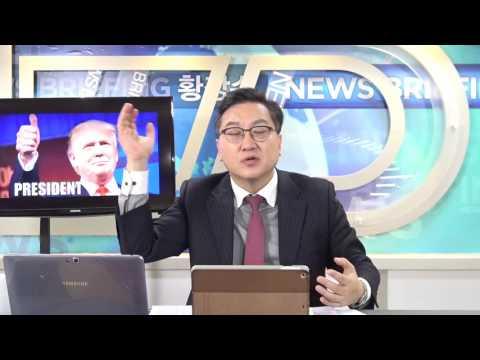 [황장수의 세밀한 안보] 미국,한국 대신해 중국에 초강수 보복! ZTE 1조 4천억 벌금 부과 (2017.03.09) 2부
