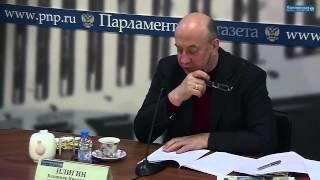 Гость в редакции Владимир Плигин