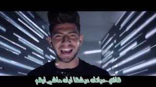 vuclip Ala Tabeetak Koon- See The Real Me Lyrics - كلمات أغنية على طبيعتك كون