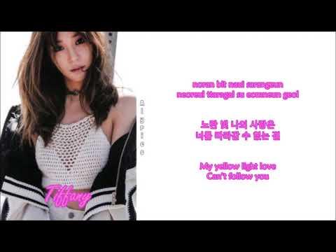 Tiffany - Yellow Light (Rom-Han-Eng Lyrics)