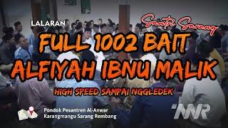Alfiyah Ibnu Malik Full 1002 Bait Versi Cepat Lalaran 1002 Bait Alfiyah Ala Santri Al Anwar Sarang