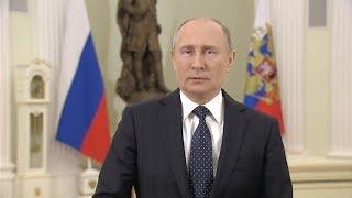 Путин призвал россиян прийти на выборы 18 марта