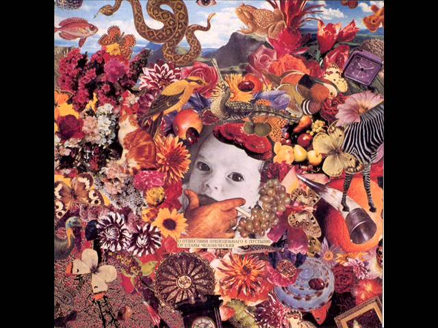 Yegor & Opizdenevshiye - Eternal Spring (1992)