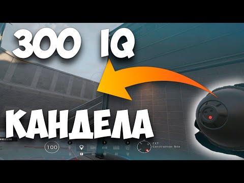 300 IQ АНТИ-СПАУНПИК