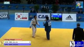 Joo-Jin Kim (KOR) - Shohei Ono (JPN) [-73kg] final