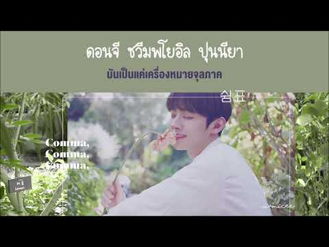Free Download Thaisub ㅡslow 쉼표 ,yoon Jisung 윤지성 Mp3 dan Mp4