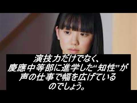 芦田愛菜は今も売れっ子でも、テレビドラマに出演しない謎を解く