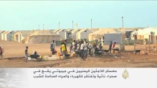 معسكر اللاجئين اليمنيين في جيبوتي