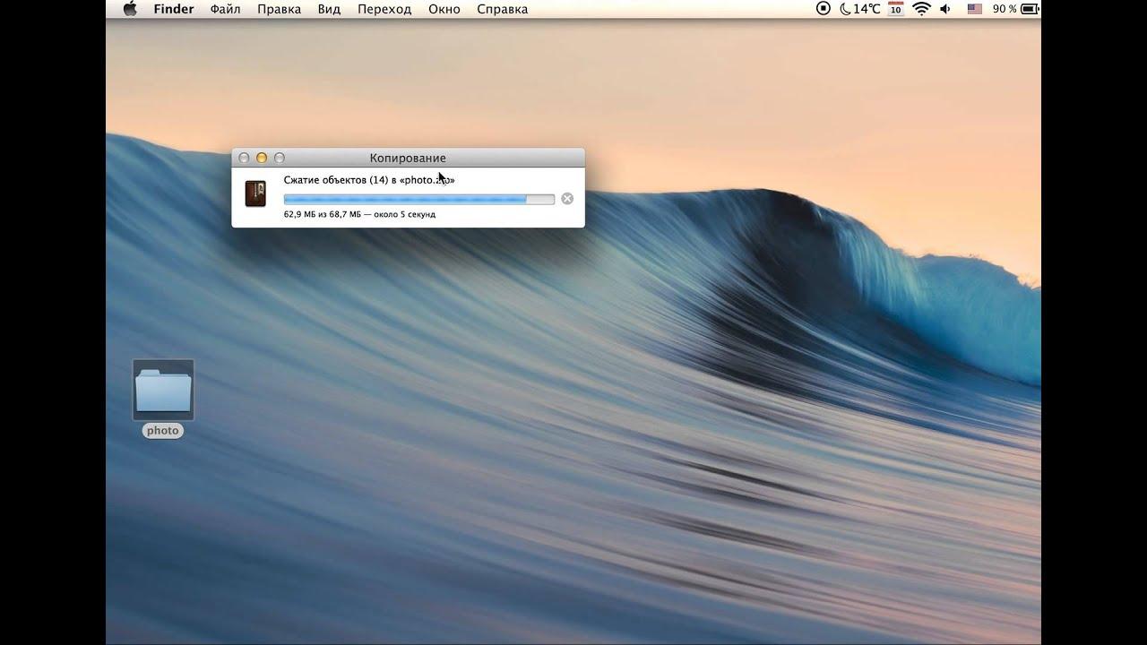 Keka - архиватор на Mac / OS X