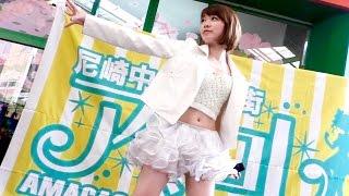 Amagasaki Idol Collection 尼崎アイドルコレクション 尼崎中央三番街 ...