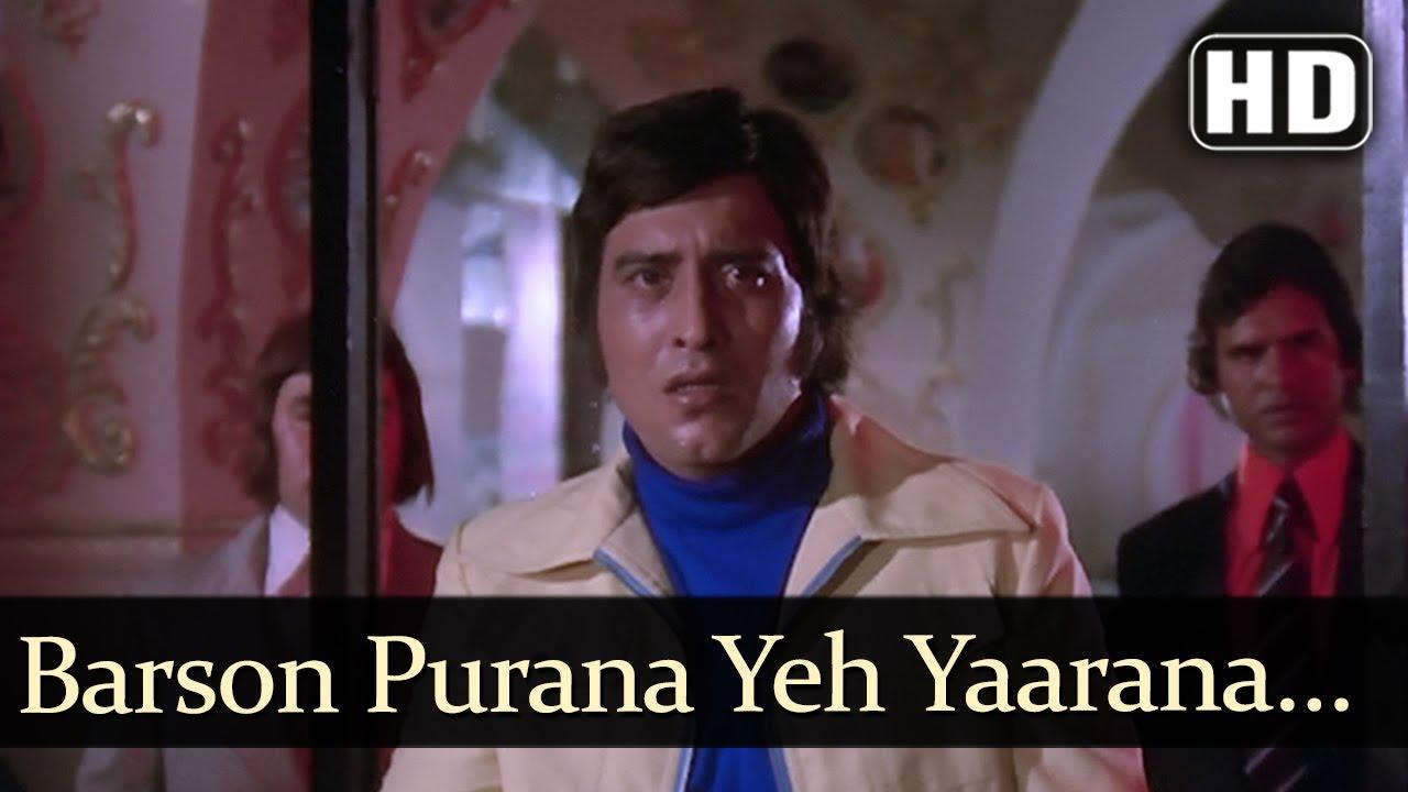 Barson Purana Ye Hera Pheri Amitabh Bachchan Vinod Khanna