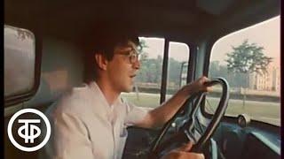 """Юрий Шевчук и группа ДДТ """"Дождь"""" (1986)"""