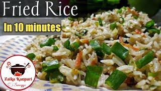 Chinese Fried Rice Recipe  Restaurant style indochinese recipe    Zaika kanpuri