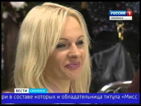 В Смоленске прошел конкурс красоты «Мисс Галактика - 2015»