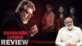 Nerkonda Paarvai Movie Review By Venkat | Ajith Kumar | Shraddha Srinath | Yuvan Shankar Raja