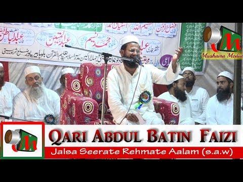 Qari Abdul Batin Faizi 2, Shravasti Ijlas E Aam, 18/05/2017, Con. MOHD ATEEQ KHAN, Mushaira Media