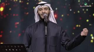 Mutref Al Mutref ... Gharam Aw Eshek | مطرف المطرف ... غرام أو عشق - حفل فبراير الكويت 2019