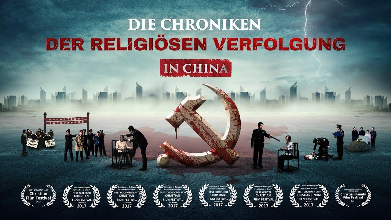 Dokumentarfilm Deutsch   Die Chroniken der Religlösen Verfolgung in China (2018) HD