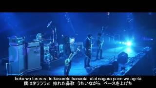 [Alexandros] vocals & guitar: 川上洋平 kawakami youhei guitar: 白井...