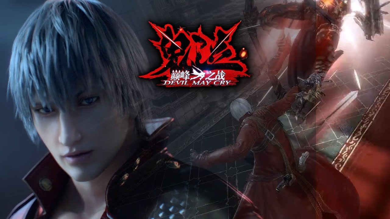 Devil May Cry Pinnacle Of Combat Gets New Gameplay Footage In