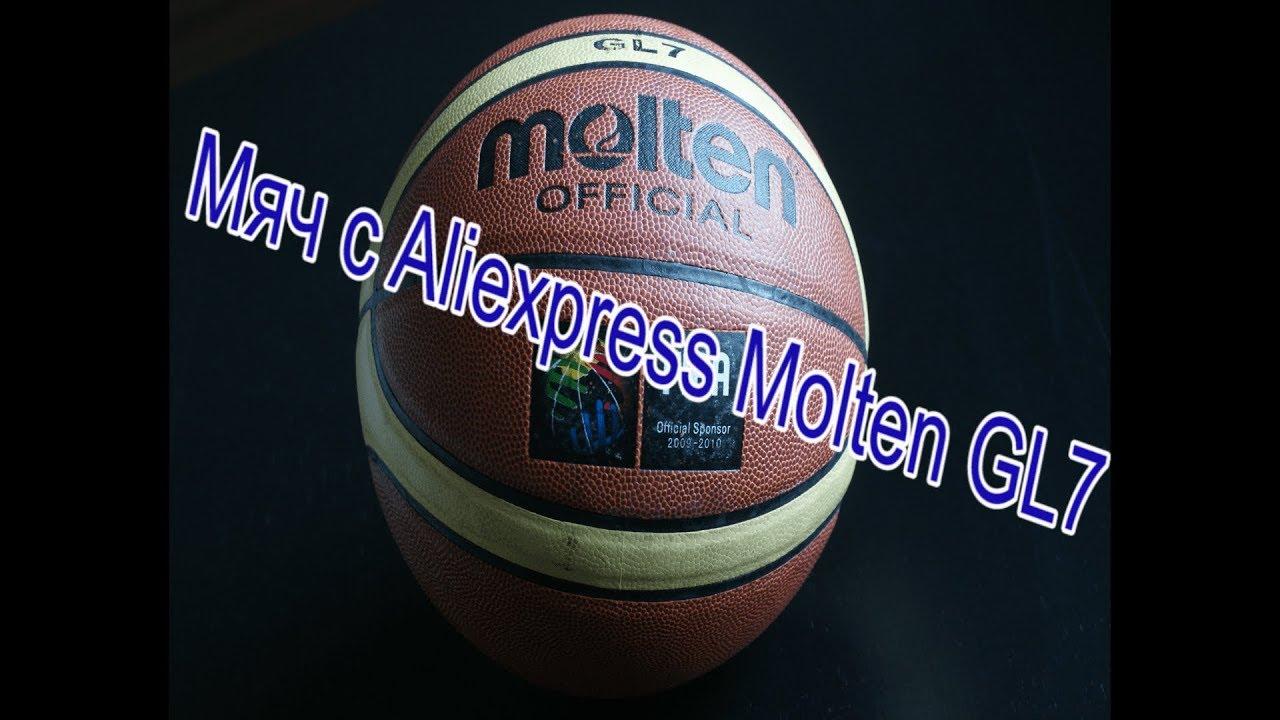 Купите товары для игры в баскетбол: стойки мобильные и стационарные; щиты из поликарбоната и акрила; кольца. Мобильные баскетбольные стойки.