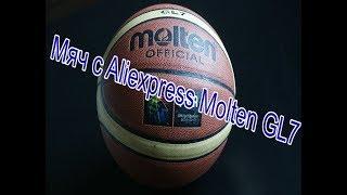 Обзор баскетбольного мяча Molten GL7 с Aliexpress: стоит ли покупать?