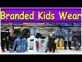 Branded Kids Wear Manufacturer | T-shirts, Shirts, Shorts, Kids Fashion Wear | Domex Kids Wear