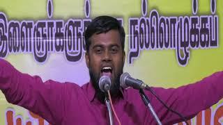 சமரசமில்லா சத்தியக் கொள்கை - இளைஞர்களுக்கான தர்பியா thumbnail