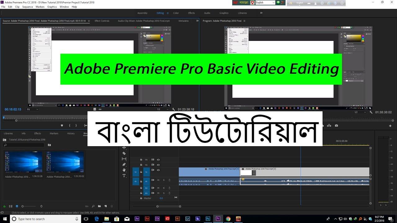 Adobe premiere pro cs6 manuals ebook array adobe premiere pro cs6 intro tutorial mylanchi season 3 episode 67 rh adventurouk gq fandeluxe Images