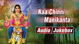 Naa Chinni Manikanta - Naarsingi Narsing Rao - Lord Ayyappa Devotional Songs in Telugu