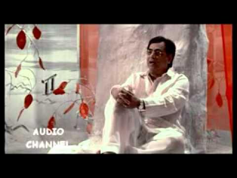 Nazar uthao zara tum - Jagjit singh - Gulzar Album - Koi baat chaley