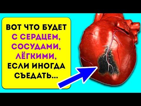 Твоё сердце будет пахать 120 лет, лишь иногда съедай обычный...