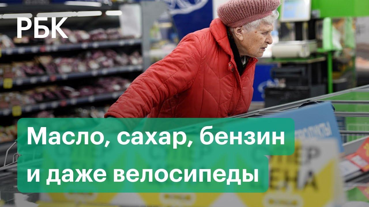 Инаугурация Владимира Зеленского Главное РБК