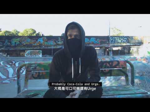 挪威天才電音dj-alan-walker-回答粉絲問題part-1丨中文字幕