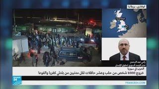 كم عدد الخارجين من الأحياء المحاصرة في حلب إلى الآن؟
