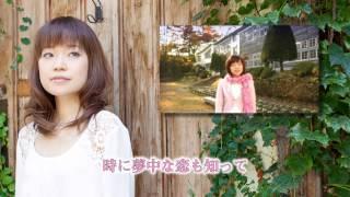 川嶋あいデビュー10周年 「旅立ちの日に・・・」をスペシャル映像でお届...